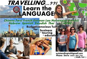 Travelling or Trading Cross-Culturally & Need Language? Wollongong Wollongong Area Preview