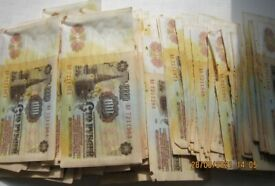 100 rubles 1961y in poor condition 185pcs