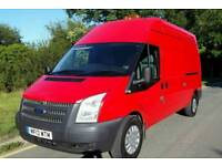 Reward do you know this van