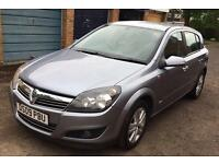09 Vauxhall Astra SXi 1.6. Low mileage. Full service history.new cambelt and water pump replaced