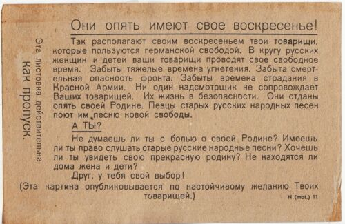 1943 WWII German Army PROPAGANDA LEAFLET - PASS to Red Army Soldiers. Code N 11
