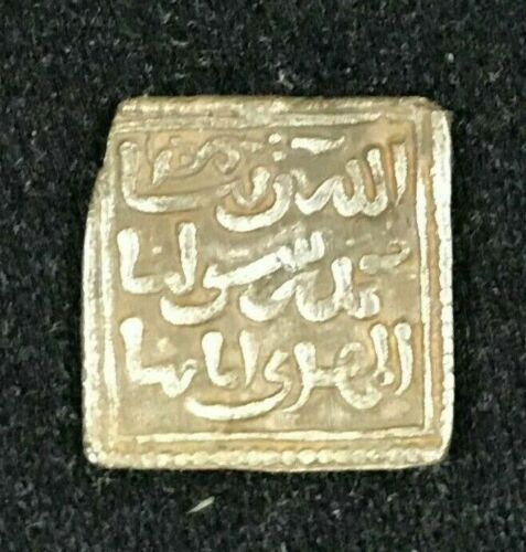 MUGHAL INDIA_AKBAR_SQUARE RUPEE_Rare Ancient Coin (1500-1600 A.D)