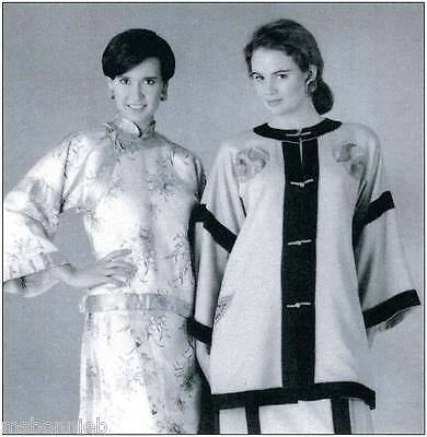 Folkwear Classically Elegant Chinese Jacket In 3 Lengths Sewing Pattern 114