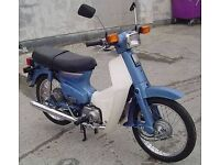 Honda C90 project.. looking for someone to restore