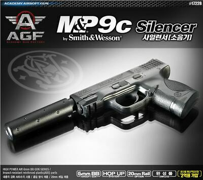 MP9C Silencer Pistol Airsoft Handgun 6mm BB Toy Gun Military