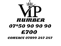 VIP GOLD MOBILE NUMBER 90 90 90