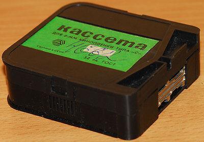 KS-8 Soviet Reloadable Cassette for Super-8mm movie film #2