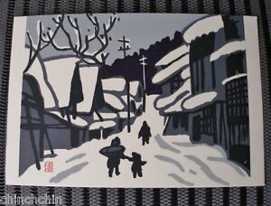 small Authentic KIYOSHI SAITO Woodblock PRINT Chop SIGNED Rare AIZU SNOW Vintage