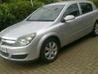 VAUXHALL ASTRA BOUGHT.WANTED 2005+.pay up to £700 cash.
