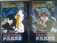 Manga dvds Orguss