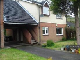1 bedroom flat in Crumpsall, Manchester, M8 (1 bed)