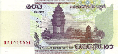 CAMBODIA 100 RIELS 2001 P 53 UNC REPLACEMENT NOTE