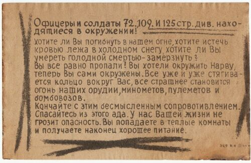 1944 German Army PROPAGANDA LEAFLET to Surrounded Red Army Men near NARVA C.329