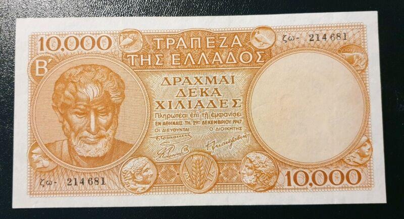 GREECE BANKNOTES 10000 DR. 29.12.1949