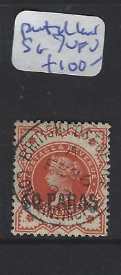 BRITISH LEVANT   (P0512B)  QV 40 PA/1/2D SG 7   VFU