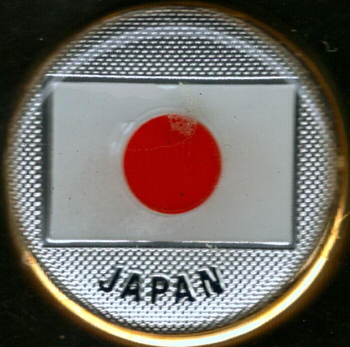 Japan, Nippon, 日本国 Flag Solid Brass Key Chain NEW