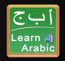 Arabic and Science tutoring Villawood Bankstown Area Preview