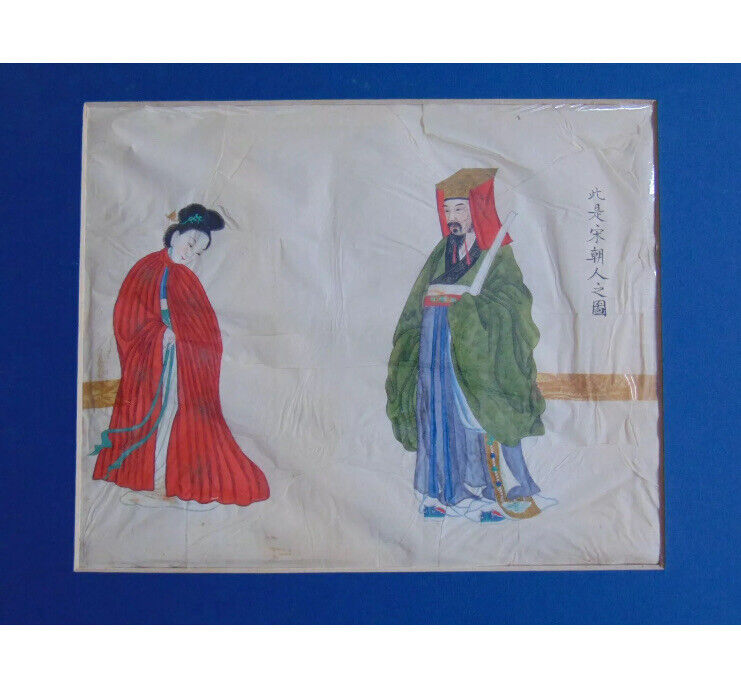 ANTIQUE JAPANESE WATERCOLOR PAINTING - SIGNED - Not Woodblock Print Chinese Asia