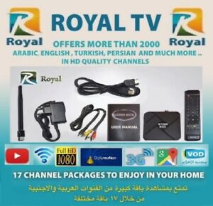 Royal R5000 IP TV Boxr With 12 Months Royal Subscreption