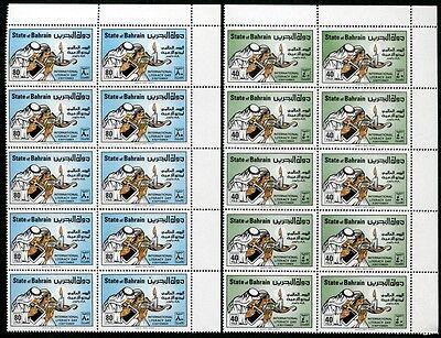 Bahrain 1977 Tag der Bildung Education Blocks/10 274-275 Postfrisch MNH