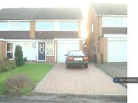 4 bedroom house in Chestnut Walk, Chelmsford, CM1 (4 bed)