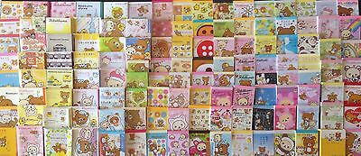 200 Rilakkuma Memo Lot/Stationery Lot/San-X/Kawaii Lot/Penpal Letter Set