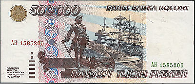 * Russia 500000 - 500 000 Rubles 1995 !   Reproduction !!!