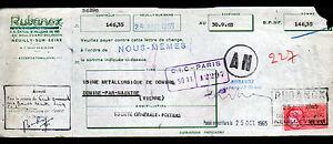 """NEUILLY-sur-SEINE (92) METALLURGIE """"RUBANOX"""" en 1965 - France - État : Occasion : Objet ayant été utilisé. Consulter la description du vendeur pour avoir plus de détails sur les éventuelles imperfections. Commentaires du vendeur : """"CORRECT"""" - France"""