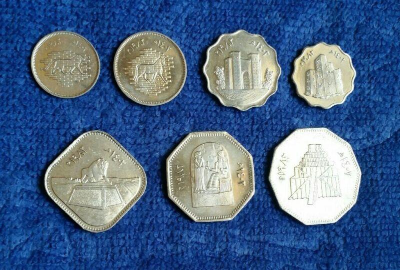 IRAQ COINS BABYLON CITY 1982 SET AU CONDITION HIGH VALUE RARE SOUGHT AFTER SHAPE