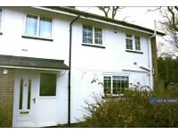 3 bedroom house in Sycamore Close, Crawley, RH11 (3 bed)