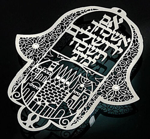 Stainless Steel Hamsa Wall Hanging - If I Forget You O Jerusalem -Made in Israel