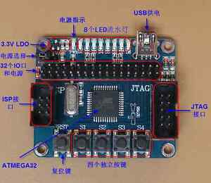 Minimum Development Board Core System Shield Board for ATMEL Atmega32 Mega32 AVR