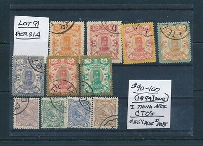 OWN PART OF PERSIA POSTAL STAMP HISTORY. 11 ISSUES CAT VALUE $105.00