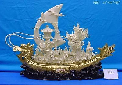 Large Golden Dragon Boat with Lantern / Lamp (01B1) - Only One
