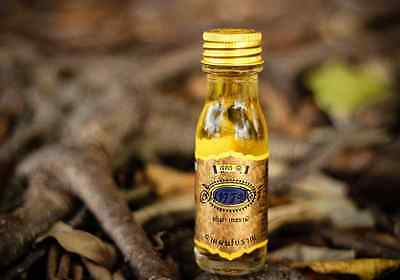 - Formula1:MEDICAL HERBAL MASSAGE OIL AROMA THERAPY (Migraine, Stress, Minor Cold)