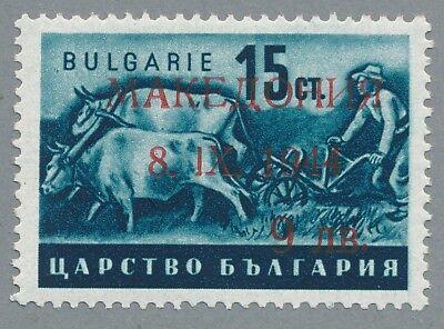 Mazedonien Mi.Nr. 4 postfrisch, unsigniert
