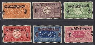 SAUDI ARABIA 1921 UNFRAMED OVPT SET OF 6 S.G. 21//28 HINGED