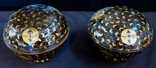 Vintage Early 20th Century Japanese Karabitsu Covered  Bowls (pair)