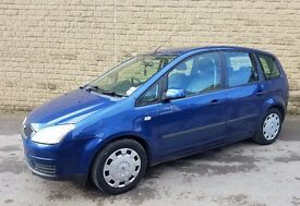EXCELLENT CONDITION 12 MONTHS MOT 1 MONTH FREE WARRANTY 1 FORMER KEEPER