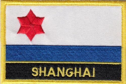 Shanghai City China Flag Embroidered Patch - Sew or Iron on