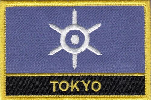 Tokyo City Japan Flag Embroidered Patch - Sew or Iron on