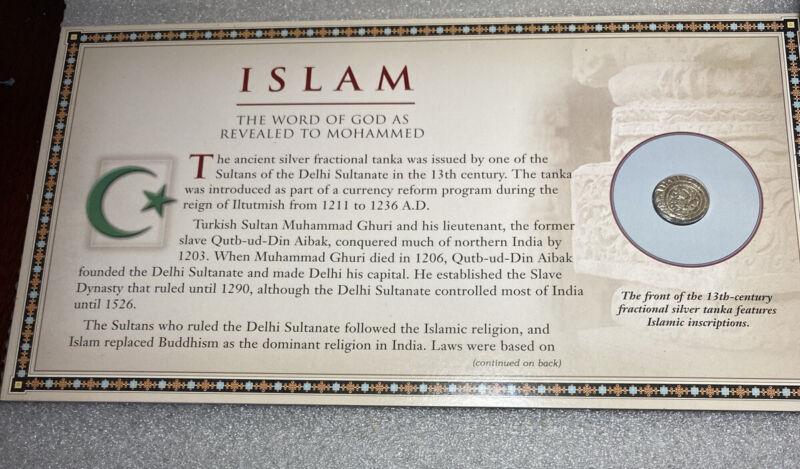 1211 to 1236 AD Islamic Fractional Silver Tanka