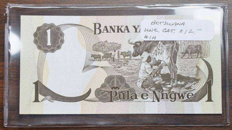 Botswana One Pula - UNC - CAT $12