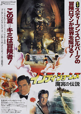 Indiana Jones And The Temple Of Doom  1984  Harrison Ford Movie Poster Print 10
