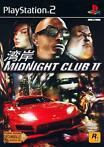Midnight Club 2 | PlayStation 2 (PS2) | iDeal