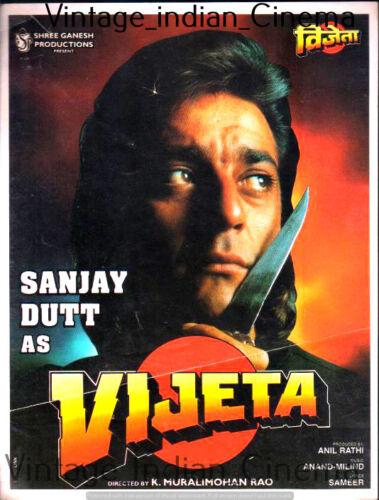 Vijeta (1996) Sanjay Dutt, Raveena Tandon Reema Lagoo, Paresh Pressbook Booklet