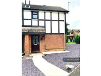 2 bedroom house in Angus Drive, Loughborough, LE11 (2 bed) (#1172345)