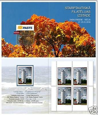 LATVIA LETTLAND LETTONIE 2016 LIGHTHOUSES OF LATVIA - OVISI LIGHTHOUSE BOOKLET