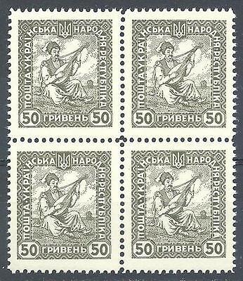 Russia Ukraine 1920 unissued 50gr block 4 MNH