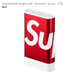 Supreme encore plus 10k battery